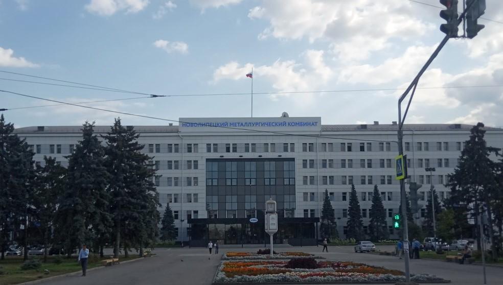 Новолипецкий металлургический комбинат (Липецк) – производитель неуплотненного микрокремнезема МК 85. Фото